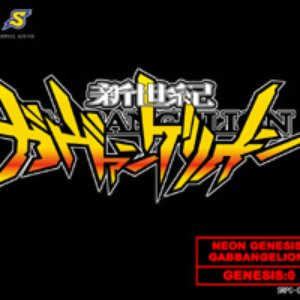 Image for 'Neon Genesis Gabbangelion'