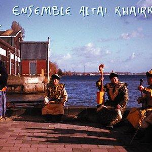 Image for 'Altai KhairKhan'