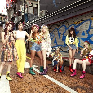 Image for 'Wa$$up'