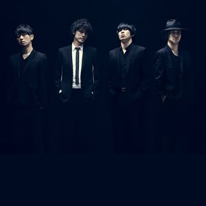 Image for '9mm Parabellum Bullet'
