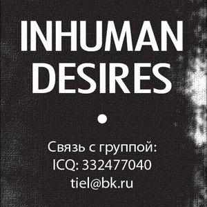 Image for 'Inhuman Desires'