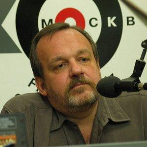 Image for 'Андрей Гаврилов'