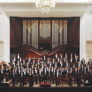 Image for 'Warsaw National Philharmonic Orchestra'