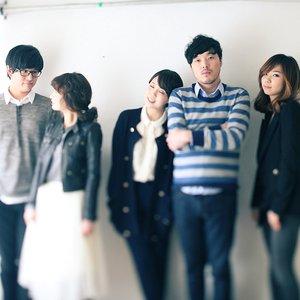 Image for '하비누아주'