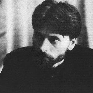 Image for 'Колезький Асесор'