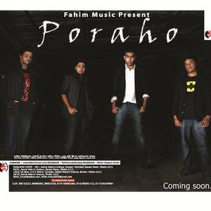 Image pour 'Poraho'