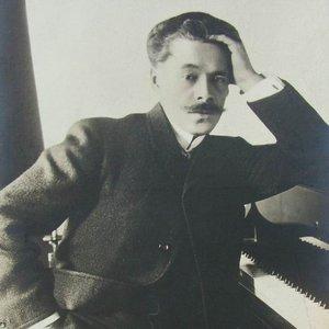 Image for 'Антон Степанович Аренский'
