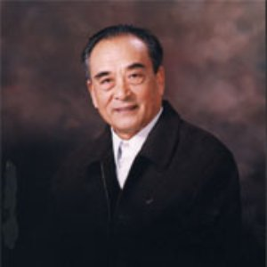 Image for '赵登山'