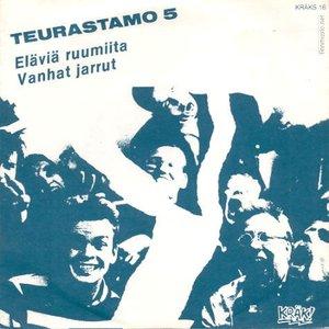 Image for 'Teurastamo 5'