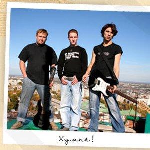 Image for 'Пупсы'