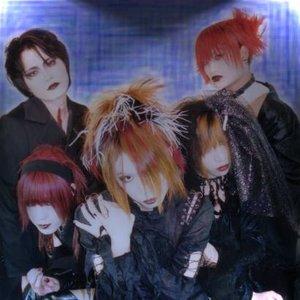 Image for '∀ile≠de〔Σu〕'