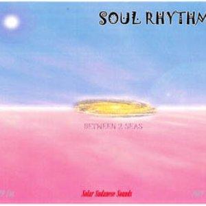 Image for 'Soul Rhythm'
