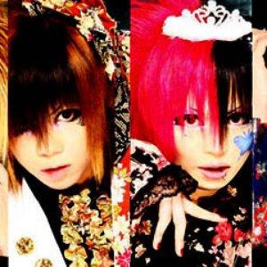 Image for 'Homura'