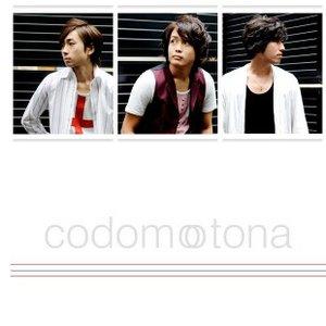 Image for 'codomotona'