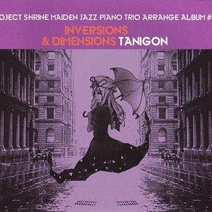 Image for 'tanigon'