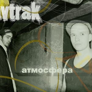 Image for 'ZavtraK'