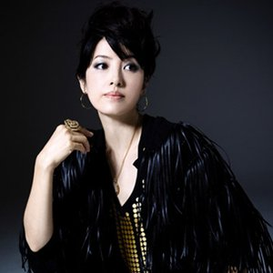 Bild für 'Oginome Yoko'