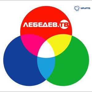 Image for 'Lebedev.TV'