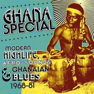 Image pour 'The Uhuru Dance Band'