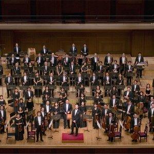 Image for '新日本フィルハーモニー交響楽団'