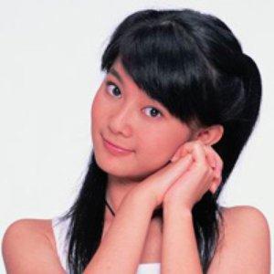Image for '谢雅雯'
