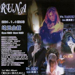 Imagem de 'Runa'