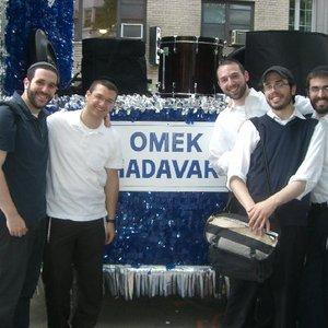 Image for 'Omek Hadavar'