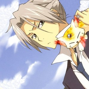 Image for 'Hayato Gokudera'