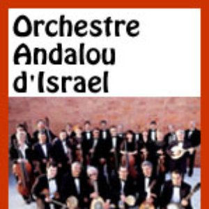 Image for 'Israeli Andalusian Orchestra'