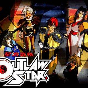 Image for 'Outlaw Star Seihou Bukyou'
