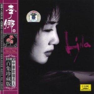 Image for 'Li Na'