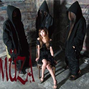 Bild für 'Amüza'