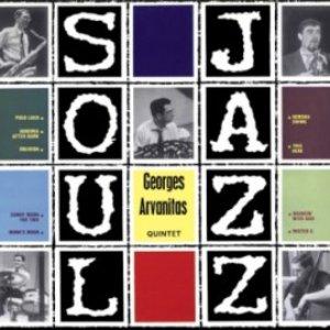 Image for 'Georges Arvanitas Quintet'