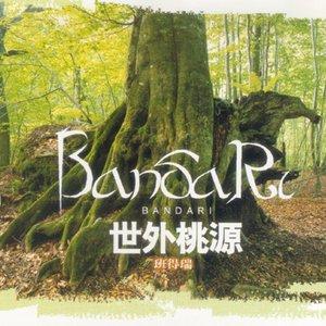 Image for 'Bandari'