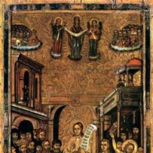 Image pour 'CHOIR OF ST ROMANOS THE MELODIST'