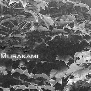Image pour 'Yu Murakami'