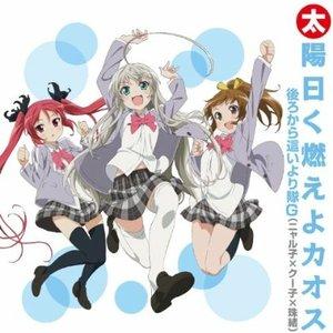 Image for 'Asumi Kana, Matsuki Miyu & Ootsubo Yuka'