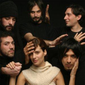 Image for 'Hamacas al río'