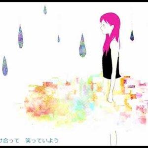 Bild für 'EasyPop feat. 巡音ルカ'
