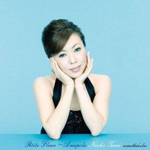 Image for 'Naoko Terai'