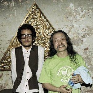 Image for 'Omar Rodríguez-López & Damo Suzuki'