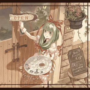 Image for 'Okawa Tomoya'