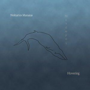 Image for 'Nektarios Manaras'
