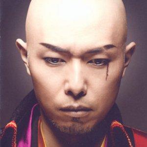 Image for 'Ootsuki Kenji to Zetsubou Shoujotachi feat. Rappubito'