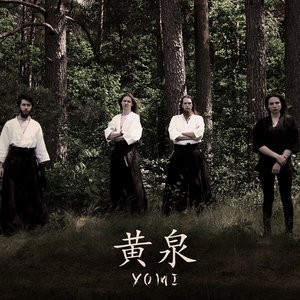 Image for 'Yomi'