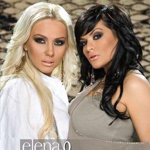 Image for 'Preslava & Elena'