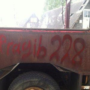 Image for 'Pragib228'