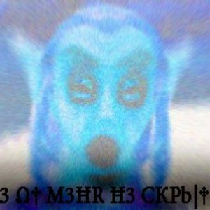 Image for 'FΔЯGΩ†H'