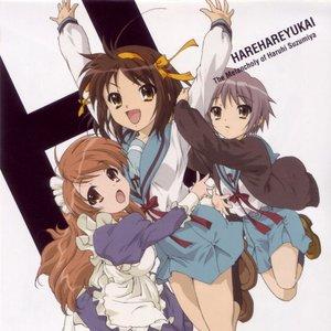 Image for 'Haruhi, Yuki, Mikuru'