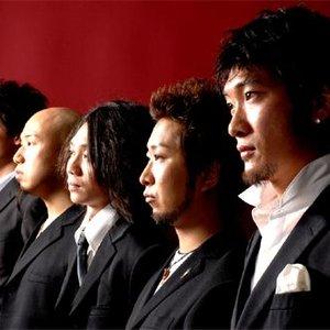 Bild für '兎-usagi-'